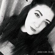 Лиза, 22, г.Волноваха