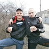 Александр Сергеевич, 28, г.Красноперекопск