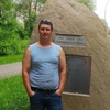 Сергей, 30, г.Киров (Калужская обл.)