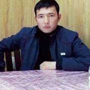 Tima 20 Бишкек