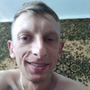 Степан Васильович, 31, Чортків
