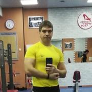 РОМА 36 Георгиевск