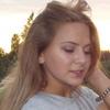 Алина, 19, г.Киев