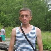 игорь 48 Нефтекамск