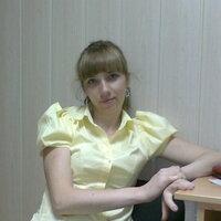 Елена, 46 лет, Скорпион, Мариуполь
