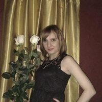 Юлия, 38 лет, Стрелец, Нижневартовск