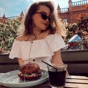 Генриетта 19 Москва