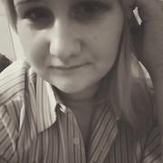 Наталья Зобнина, 22, г.Сосновый Бор