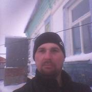 Виталий. 41 Краснодар