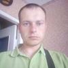Олександр, 28, г.Умань