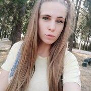 Марина 22 Чернигов