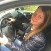Svetlana, 34, Onega