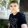 максим, 21, г.Казань