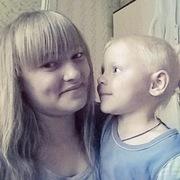 Леся, 26, г.Междуреченск