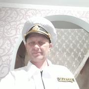 Женя 48 Київ