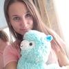 Анастасия, 21, г.Курск