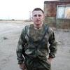 Роман, 32, г.Южно-Сухокумск