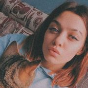 Мария 20 Барнаул
