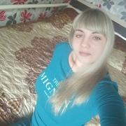 Наталья 31 Белово