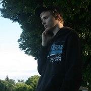 Алексей, 25, г.Протвино