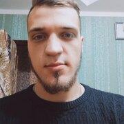 Александр, 22, г.Армавир