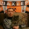 Александр, 42, Красний Луч