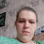Юля 21 Новокузнецк