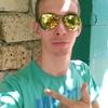 Sergey, 23, Kakhovka