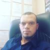 Артур, 26, г.Славянск-на-Кубани