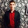 Дмитрий, 27, г.Энгельс