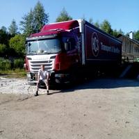 Евгений, 50 лет, Весы, Вологда