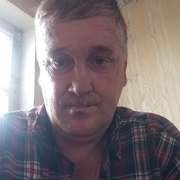 Станислав 44 Бахмут
