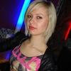 Ольга, 38, г.Измаил