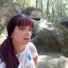 Irina, 41, Ryazan