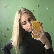 Анастасия 24 года (Водолей) на сайте знакомств Славгорода