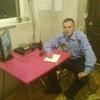 vaska, 28, г.Аспиндза