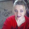 Алена, 32, г.Калиновка