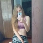 Алина, 16, г.Запорожье
