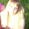 Кристина, 29, г.Ишимбай