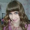 Елена, 31, г.Ярославль