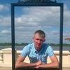 Иван, 29, г.Красные Баки