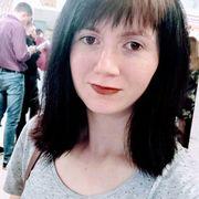 Nata, 25, г.Великий Новгород (Новгород)