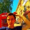Иван, 30, г.Альметьевск