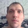 Dmitriy, 35, Novocherkassk