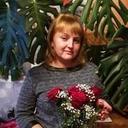 Ирина 44 Новомосковск