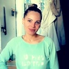 пупсик, 32, г.Одесса