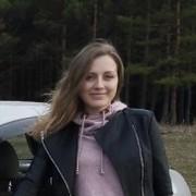 Марина, 26, г.Бийск