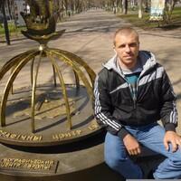 Алексей, 39 лет, Овен, Новомосковск