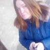 Мария, 23, г.Калининск