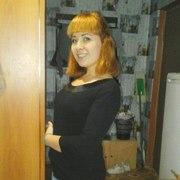 Анастасия, 21, г.Шумерля